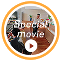 タイセイホーム Special movie